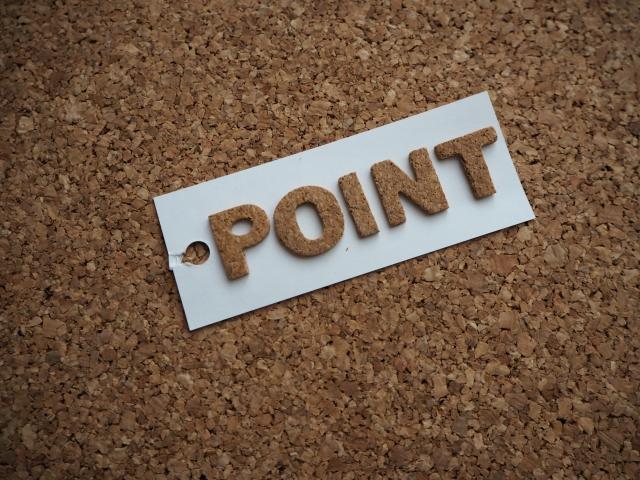 中小企業診断士に半年で合格する!最速・最短の合格戦略を提案いたします。